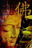 Buddha Illustration Royalty Free Stock Photography