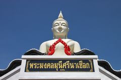 Buddha image - Phra Mongkol Muni Sri Nachuak Royalty Free Stock Photos