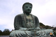 Buddha at Japan Stock Photography