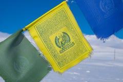 Buddha modlitwy flaga Zdjęcia Stock
