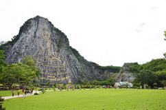 Buddha Mountain called Khao Cheejan or Khao Chee Chan Stock Images