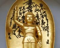 buddha pagody pokój Zdjęcie Royalty Free