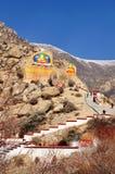 Buddha Painting on the mountain, Drepung Monastery Stock Image