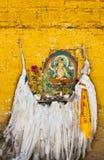 Buddha portrait and Hada Stock Image