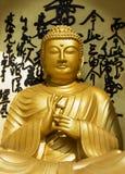 Buddha portrait from world peace pagoda, nepal, pokhara Stock Image