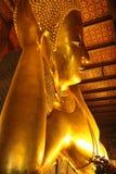 Buddha rifiutante Fotografia Stock