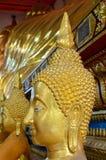 Buddha's face close up . Stock Images