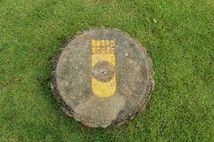 Buddha s footprint in Thailand. Footprint model of Wat Phra That Na Dun., Which is a landmark and tourist attraction of Buddhism Mahasarakham Province, Thailand Stock Photo