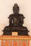 The buddha sitting. From Rangoon royalty free stock photos