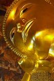 Buddha sleep and look Stock Photo
