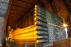 buddha target1885_0_ Fotografia Royalty Free