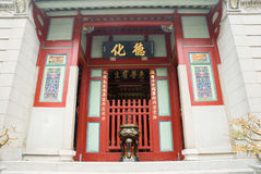 Buddha temple Stock Images