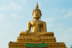 Buddha thailand nooin. Buddha  wat nooin in kalasin of thailand Stock Photography