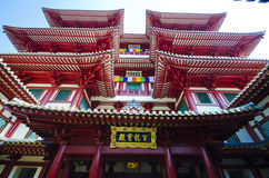 Buddha Tooth Relic Temple in China Town ,  Singapore Stock Photo