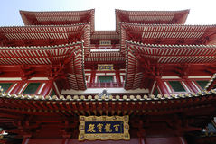 The Buddha Tooth Relic Temple and Museum situated. In Chinatown, Singapore.  The Temple is dedicated to Maitreya Buddha and houses the relics of Buddha Royalty Free Stock Image