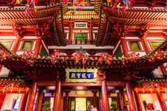 The Buddha Tooth Relic Temple at night Stock Photo