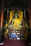 Buddha tranquillamente Immagine Stock Libera da Diritti
