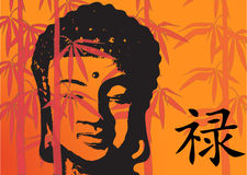 buddha vector illustration Royalty Free Stock Photo