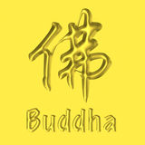 Buddha word golden letter sign Stock Photo