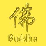 Buddha word golden letter sign Stock Photo