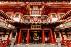 Buddha zębu relikwii muzeum i świątynia zdjęcia stock