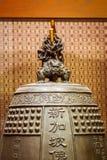 Buddha zębu relikwii muzeum i świątynia zdjęcia royalty free