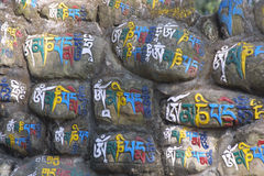 Buddha-Zeichen - Nepal Lizenzfreies Stockbild