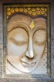 Buddhaframsidaskulptur Royaltyfri Bild