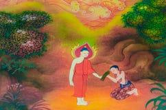 Buddhas Biografie: Die erste Mahlzeit Lizenzfreie Stockfotos