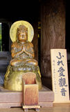 Buddhas Hoffnung Lizenzfreies Stockfoto