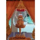 Buddhas Relikte Stockbilder