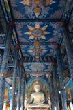 Buddhim Стоковые Фотографии RF