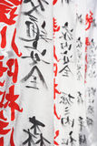 Buddhism Flags. At Kyoto, Japan Royalty Free Stock Image