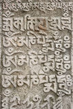 Buddhism hieroglyphs. Stone plates with the Buddhism hieroglyphs Stock Photography
