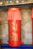 Buddhism religion Royalty Free Stock Image