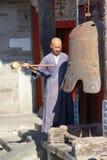 Buddhism religious ceremony Stock Photos