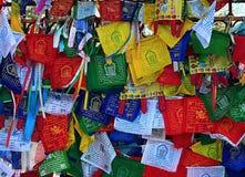 Buddhismusgebet kennzeichnet lungta lizenzfreies stockbild