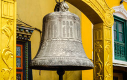 Buddhist bell in boudhanath Royalty Free Stock Image