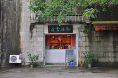 Buddhist bookstore. Buddhist temple is a quaint and quiet under the old bookstore Stock Photos