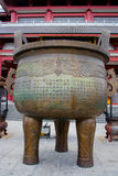 The Buddhist bronze cauldron in Chongshen monastery. Stock Images