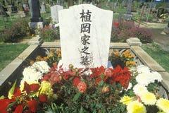 A Buddhist cemetery in Honolulu Hawaii Stock Photo