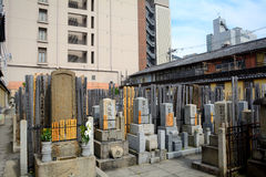 Buddhist cemetery, Kyoto, Japan Stock Photos