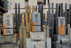 Buddhist cemetery, Kyoto, Japan Royalty Free Stock Image