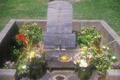 A Buddhist cemetery in Maui Hawaii Royalty Free Stock Image