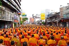 Buddhist charity and merits. The occasion BuddhaJa Stock Photo