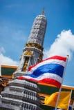 buddhist chorągwiany świątynny Thailand obraz stock