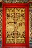 Buddhist Church Door Stock Photos