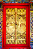 Buddhist church doors Royalty Free Stock Photos