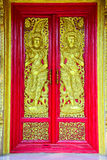 Buddhist church doors Stock Photography