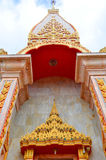 Buddhist Church. And gold ornamentals Royalty Free Stock Photography
